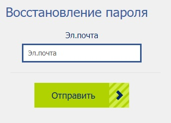Ханты-Мансийский НПФ пароль