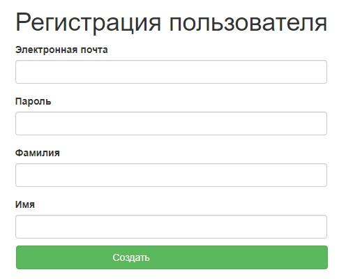 Харьковоблэнерго регистрация