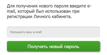 Хеликс пароль