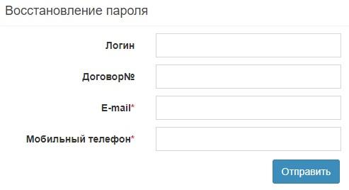 Хоум телеком пароль