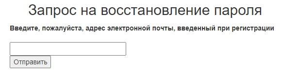 Центрстрой пароль