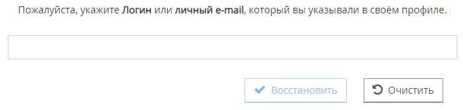 Цербер пароль