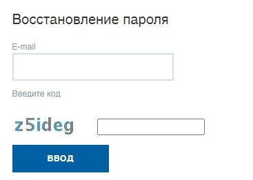 Челябэнергосбыт пароль