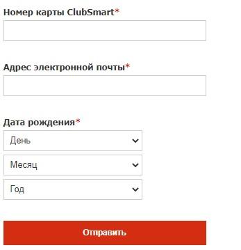 Шелл пароль