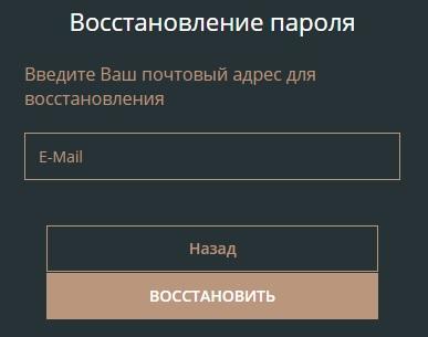 АКЛОН пароль
