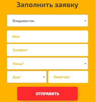 АльянсТелеком заявка