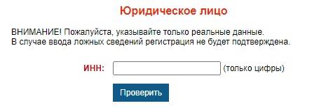 Форум-Авто регистрация