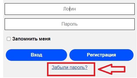 Экостройресурс пароль