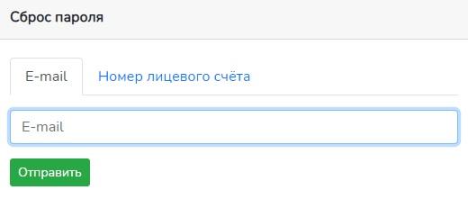 АкваЛайн пароль