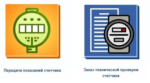 Харьковоблэнерго услуги