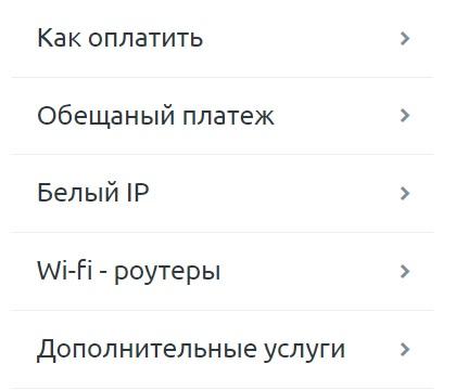 Айпибум Телеком услуги