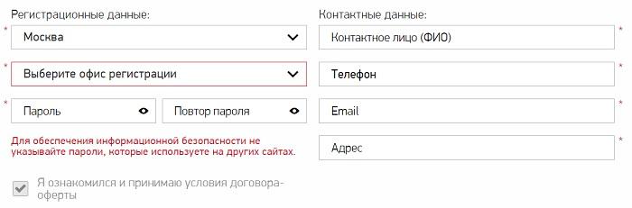 Автодок регистрация