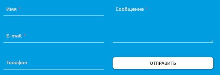 отправка заявки в дипт