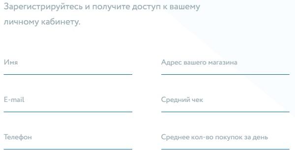 регистрация в директ кредит