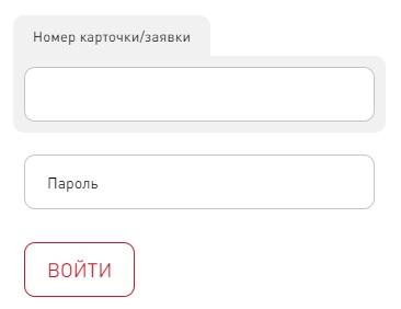 вход в днкпром