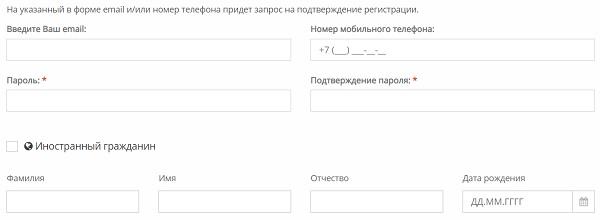Регистрация адонис