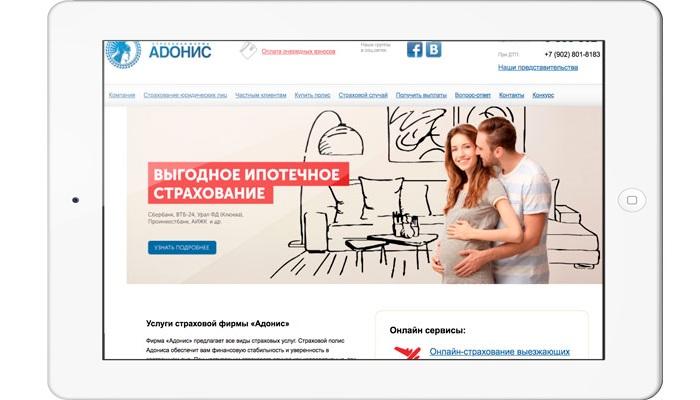 Адонис страховая компания