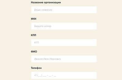 форма регистрации автокард
