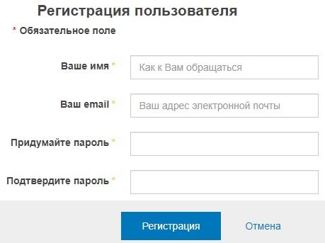 Вологдагорводоканал регистрация