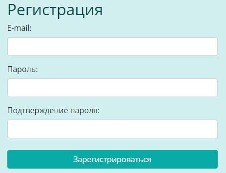 БГМУ регистрация