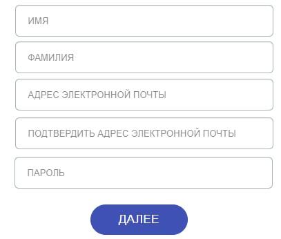 Лайф Поинтс регистрация