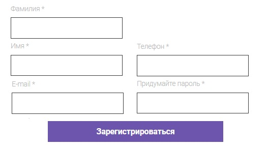 Ламбре регистрация