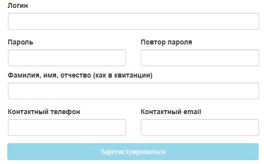 ЛГЖТ регистрация