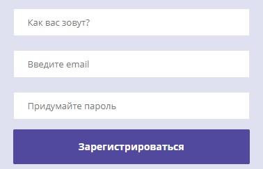 Тиу.ру регистрация
