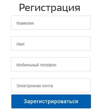 НаДальнийВосток регистрация