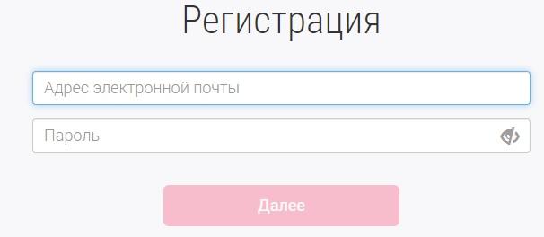 Экспертное мнение регистрация