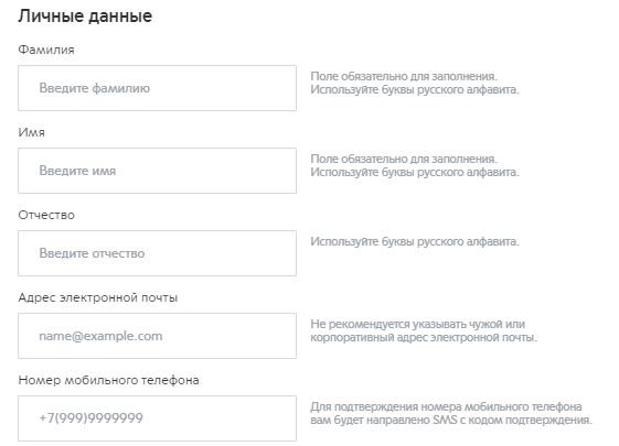Электронный дневник ПГУ МОС РУ регистрация