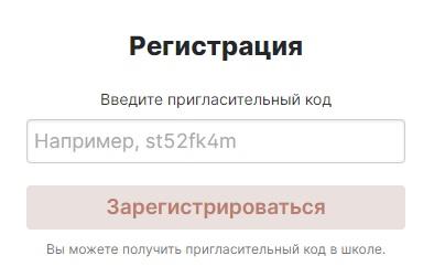 ЭлЖур регистрация