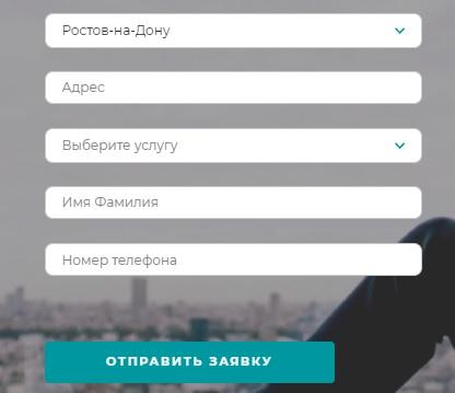 Элит-ТВ заявка