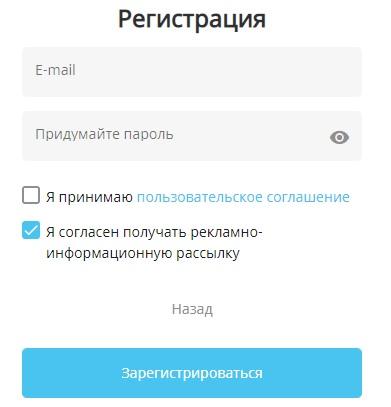 ЭСКБ регистрация