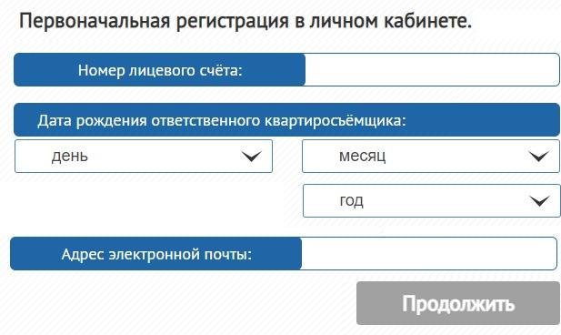 Эстейт Сервис Куркино регистрация
