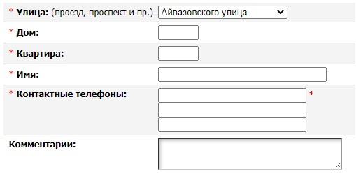 ЯОЛ Ясенево заявка