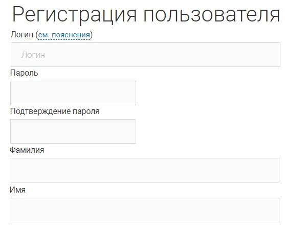 Волгоградгоргаз регистрация