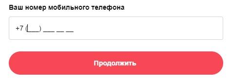Ворки.ру регистрация