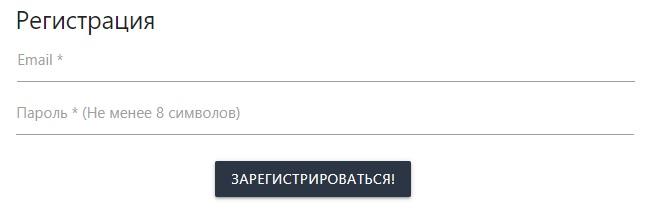 адБТК регистрация