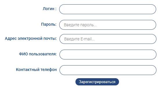 ЕИРЦ ЛО регистрация