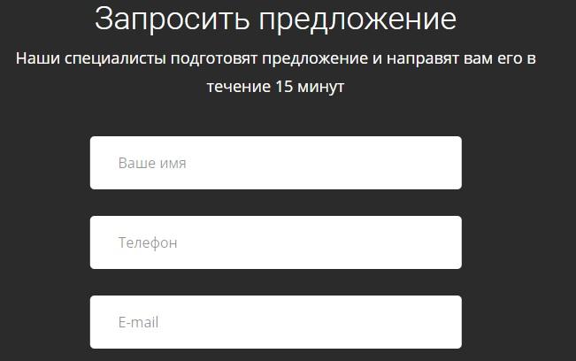 ЕКА Процессинг запрос