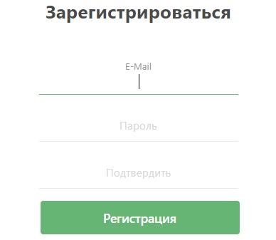 AdGuard регистрация