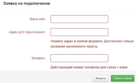 Аннекс.про заявка