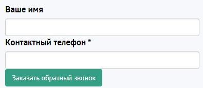 АноИПК звонок