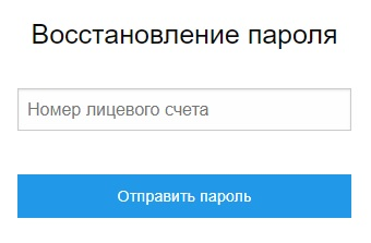 АНО ССП пароль