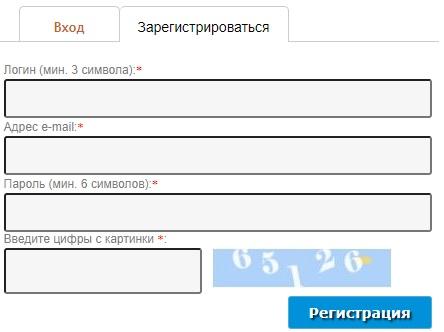 Garmin регистрация