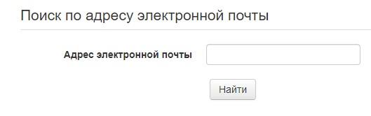 СамГМУ пароль