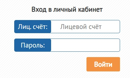 Эстейт Сервис Куркино вход
