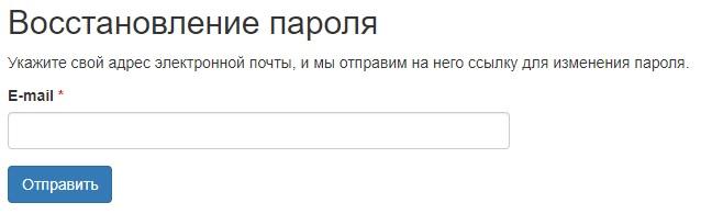 Безлимит пароль