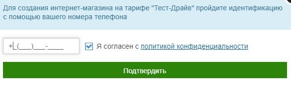 АБЦП регистрация